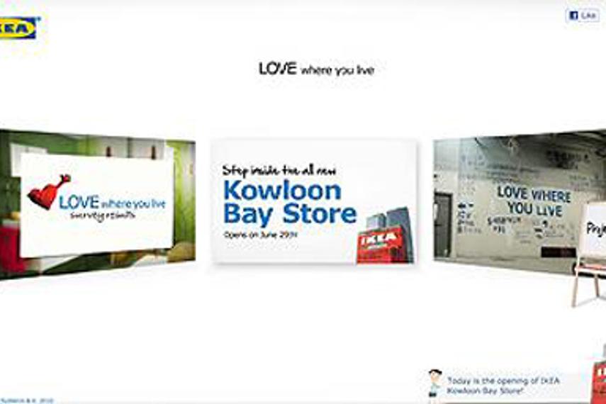 宜家推出「爱在家」活动庆祝香港新店开业