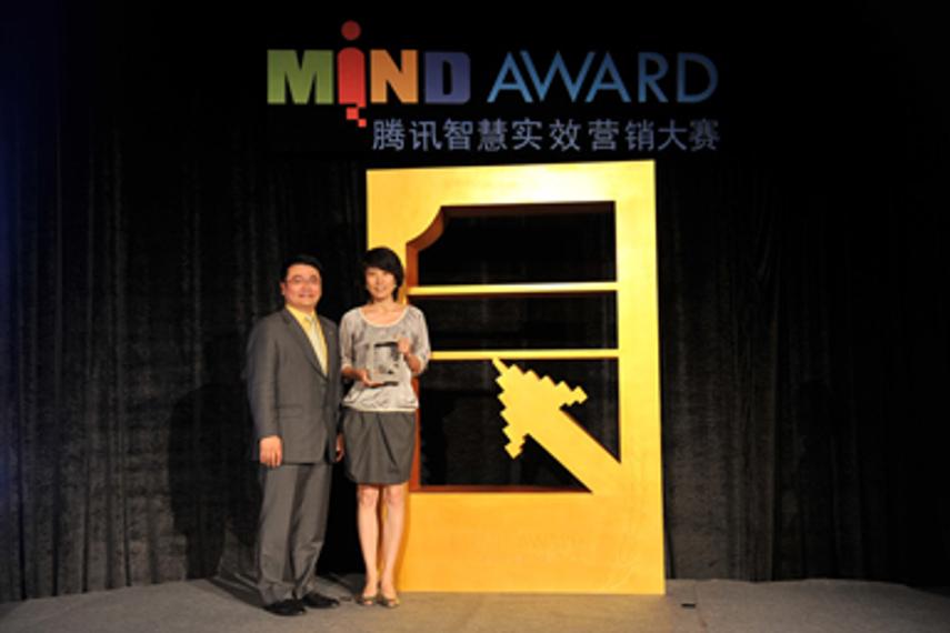 腾讯智慧实效营销大赛奖项揭晓