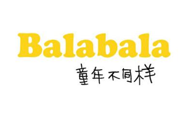 灵智上海赢得森马服饰巴拉巴拉品牌广告代理业务