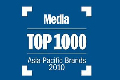 媒介杂志推出亚太前1000家品牌排名在线报告