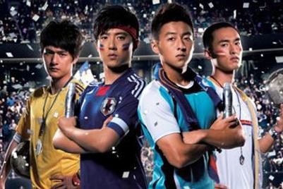 联合利华舒耐宣传活动带中国球迷走进南非