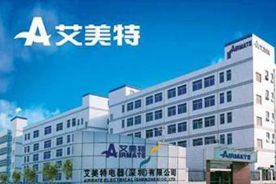 M&C Saatchi广州赢得艾美特公司在中国的创意业务