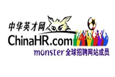 威汉营销传播集团获得了在线招聘网站中华英才网的创意