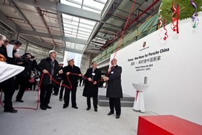 Auditoire将协助保时捷筹办上海总部开业庆典