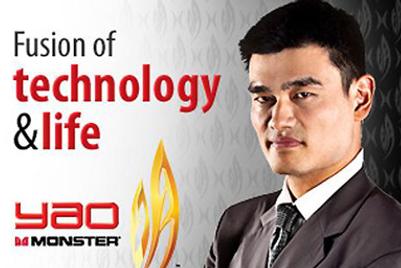 姚明联手魔声 在中国发布耳机等系列产品
