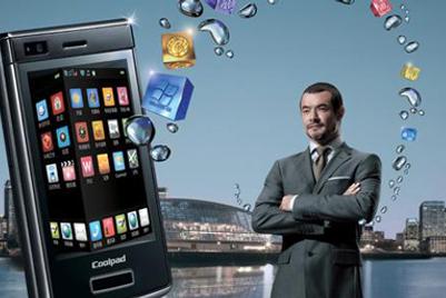 盛世长城华南区赢得酷派手机集成营销业务