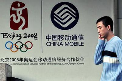 尼尔森报告称中国手机互联网普及率超美国