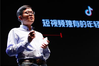 今日头条刘思齐:短视频广告门槛非常低正在成为潮流