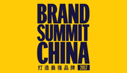 Brand Summit China
