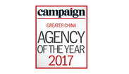 Agency of the Year 2017 - Greater China