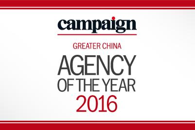 大中华区年度代理商 —— 你准备好接受2016年的成绩单了没?