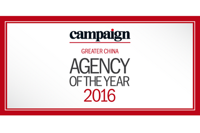 Agency of the Year 2016 - Greater China