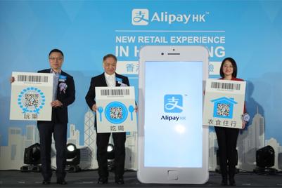 狂撒优惠券和现金奖励:移动支付服务竭尽全力吸引香港用户