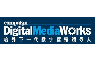 DigitalMediaWorks