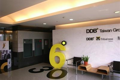 DDB台湾负责人辞职,其办事处将与BBDO合并