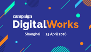 DigitalWorks