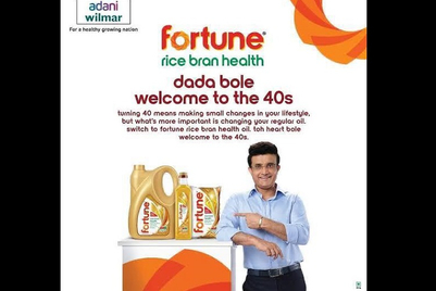 Blog: Sourav Ganguly's heart attack becomes Fortune's misfortune