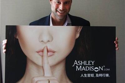 加拿大婚外情网站AshleyMadison.com登陆香港