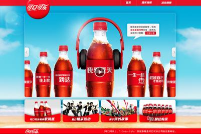 可口可乐的歌词瓶会胜过去年夏天的昵称战役吗?