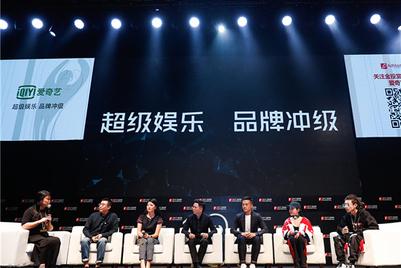 爱奇艺陈伟:《中国有嘻哈》成功不代表小众品类能复制成功