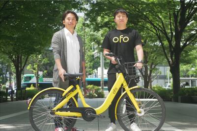 """Ofo在日本的""""品牌修炼"""""""