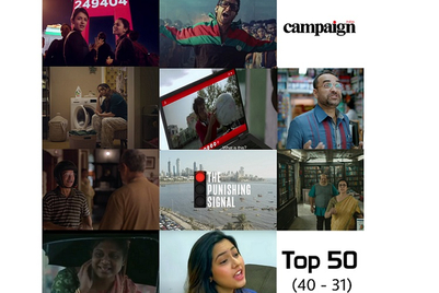 Campaign India Top 50: Part two