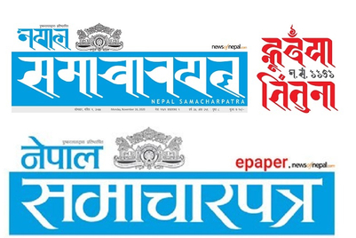 Nepali daily Nepal Samacharpatra changes its masthead for new year