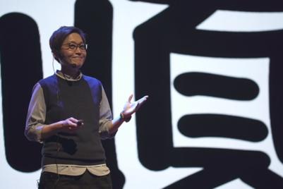 恶性循环:扼杀中国创意力