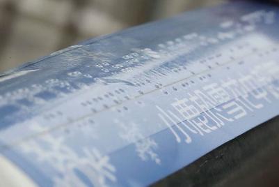 作品:三星以盲文形式展现香港著名景点