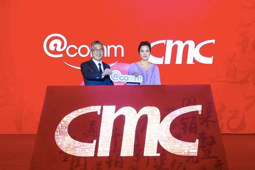 视频:华人文化入股一个以公关起家的代理商背后的考量