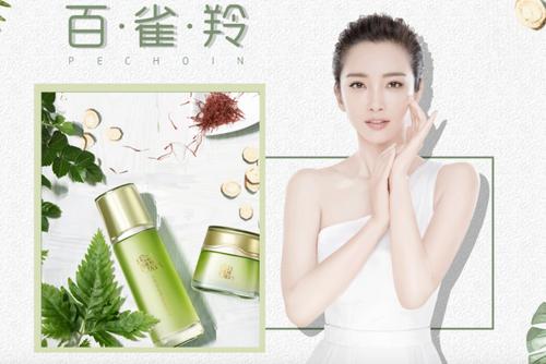 排名:中国消费者选择最多的护肤及彩妆品牌