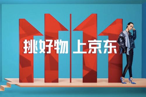 """作品:京东围绕着""""红""""、高科技高质量印象做文章"""