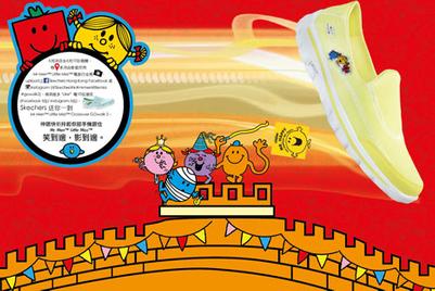 香港动画明星Mr Men and Little Miss助力Skechers运动鞋