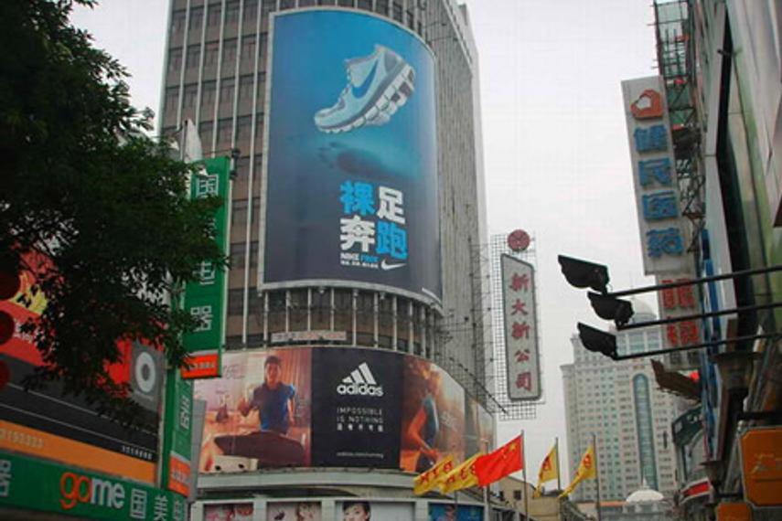 2010年上半年中国广告市场创四年来新高