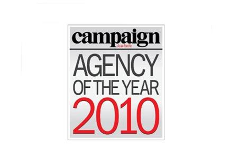 Campaign 2010年度广告奖报名数创记录