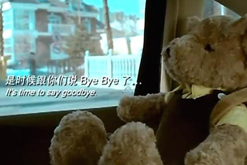 国航新广告主打温馨牌 泰迪熊成为贵宾