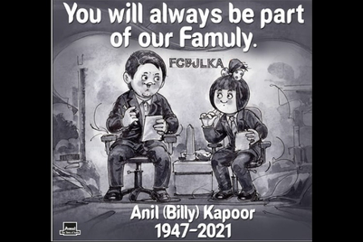 Amul pays tribute to advertising veteran Anil Kapoor