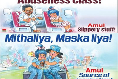 Blog: Amul hoardings hold the rear-view mirror to 2017