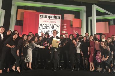 最终名单:2017大中华区年度代理商完整得奖结果!