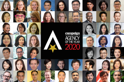 2020 Agency of the Year judges announced