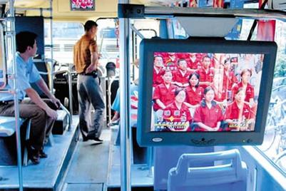 公交电视收视调查称七成以上城市人口接触公交电视