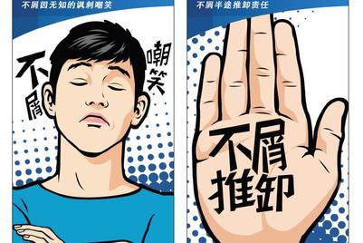 全球化与数字化背景下的中国机遇 (三)