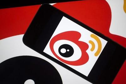 微博财报:广告和营销营收增长77%