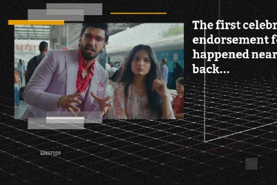 Campaign celebrates 250 years of celebrity endorsements