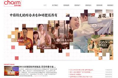 昌荣传媒与央视三套及东方卫视续签广告合同