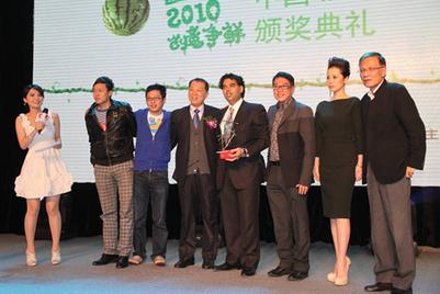 中国4A创意金印奖揭晓