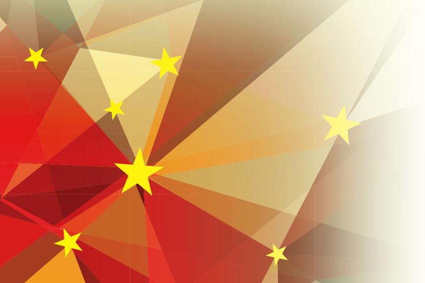 全球化与数字化背景下的中国机遇 (一)
