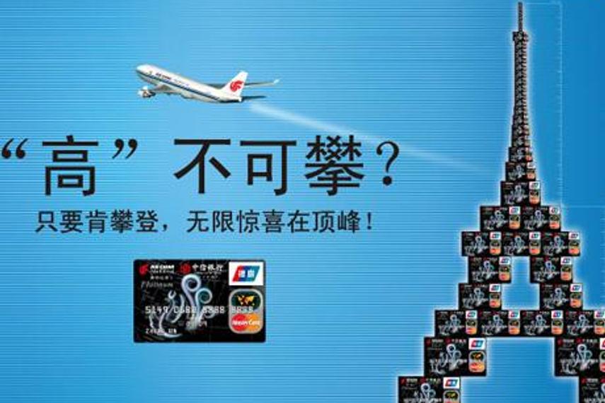 突破传播赢得中信银行信用卡全国媒介业务