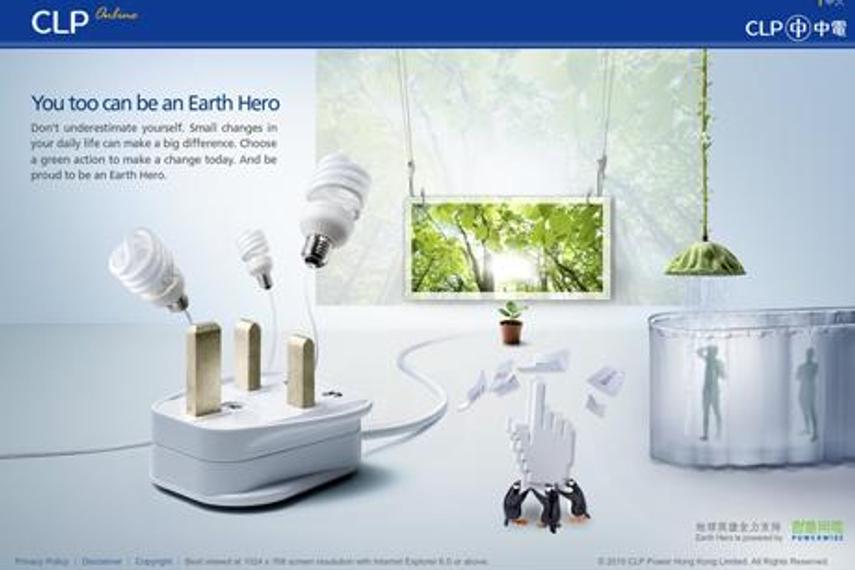 中电为抵制全球变暖问题展开数码宣传活动