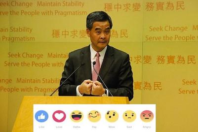 """Facebook情感表达功能开启,马国及香港领导人脸书""""怒烘烘"""""""